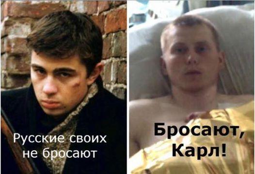 Родным и адвокатам Савченко не дают информацию о состоянии ее здоровья, - Полозов - Цензор.НЕТ 805