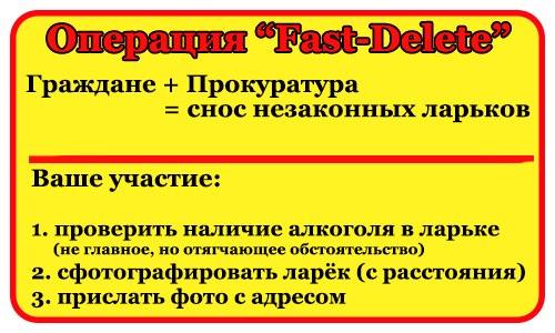 лахта оби режим работы: