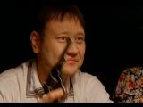 Антип Петрович(Ю.Степанов)Русская рулетка