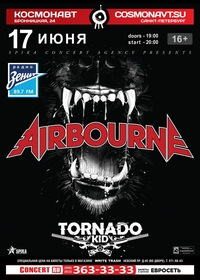 AIRBOURNE (AUS) ** 17.06.15 ** Санкт-Петербург
