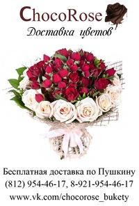 Доставка цветовв спб цветы ирги купить в оренбурге