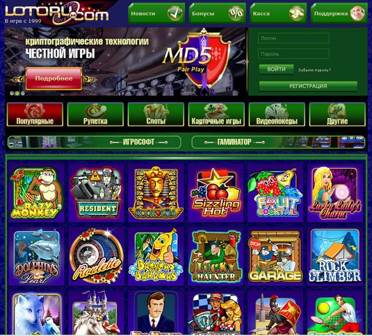 Action Heroes Slot - Play Online for Free Instantly