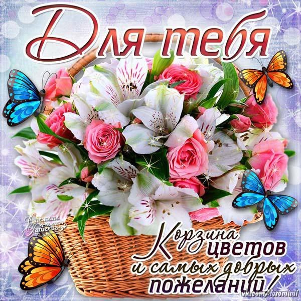 Поздравления юбиляру день рождения