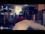 Набор мышечной массы программа тренировок Часть 1