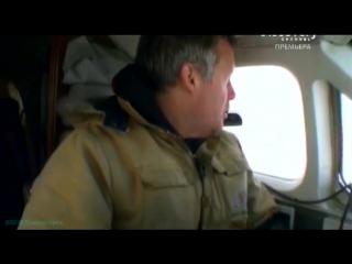 Discovery «Полёты вглубь Аляски (28). » (Реальное ТВ, 2012)