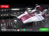 Лего Звездные войны Lego Star Wars 75003 Истребитель A Wing DETKAMNADO COM UA