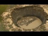 Экспедиция к гигантской воронке на Ямале
