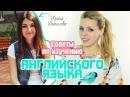 ✎Изучение АНГЛИЙСКОГО языка! с Ириной Шипиловой