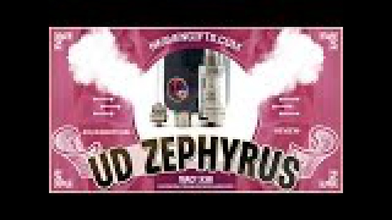 UD Zephyrus RTA/Subohm Tank | from heavengifts.com | маст хэв