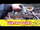 Нимфа шитик рулит. Рыбалка в Горном Алтае.