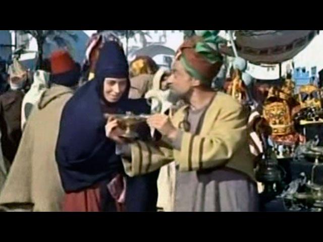 Волшебная лампа Аладдина Мишель Мерсье восточная сказка