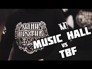 Music Hall (Zenit, Saint Petersburg) vs TBF (Spartak, Moscow)