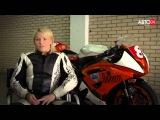 Девушка и мотоцикл. На шпильках. АВТО24