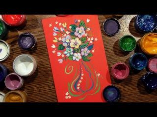 Рисуем открытку гуашью