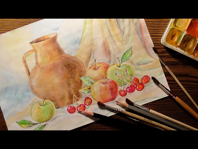 Speed Painting | Still-Life with Apples | Watercolor | IOTN