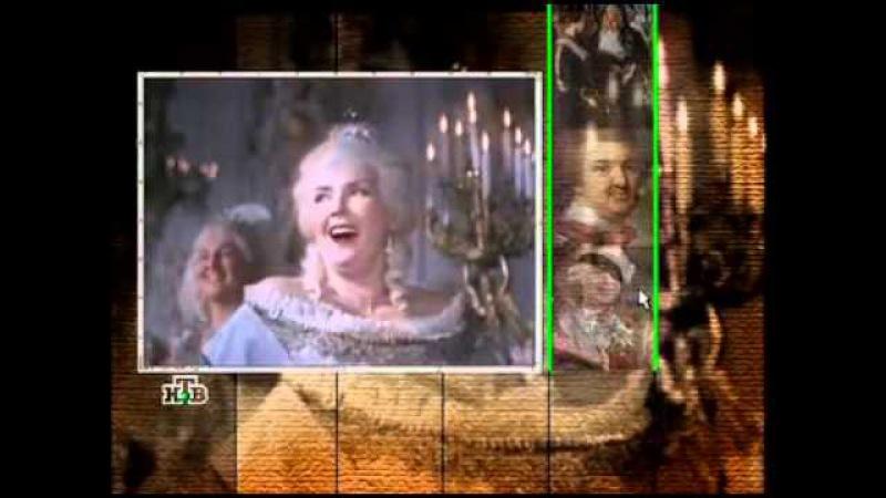 Екатерина II, часть 1