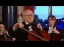 Rostropovich - Villa Lobos- Bachianas brasileiras , Preludio- Ростропович