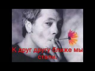 Shlomo Artzi המיסטיקנים הסינים