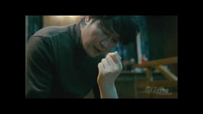 Bakjwi (Thirst) (Жажда) (Park Chan-wook) (2009) Trailer
