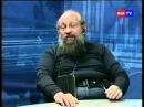 Анатолий Вассерман «Социализм неизбежен как дембель»