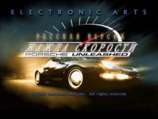 NFS 5 Porsche Unleashed(PSX)-Factory Driver(Обучение) (100%) (Rus)