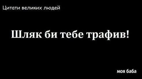 МИД выступил с осуждением визита в Польшу чиновника оккупационной власти Крыма - Цензор.НЕТ 3494
