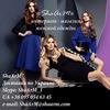👚 Женская одежда 👗 Бесплатная доставка ShaArM™