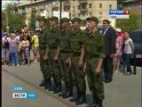 Торжественная церемония проводов призывников на Крейсер Варяг. 24.06.2015