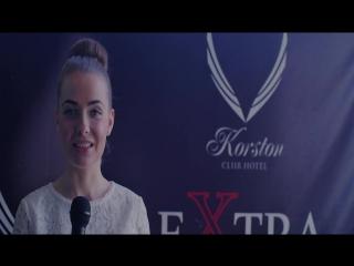 Виктория Щербакова (Серпухов) - финалистка конкурса