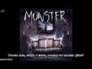 Cheondung (천둥) [MBLAQ] - Monster (рус. саб)