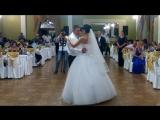 Танец невесты с отцом! Очень красиво и  трогательно...