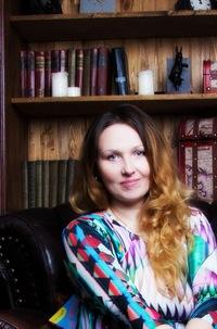 Светлана Вахтина