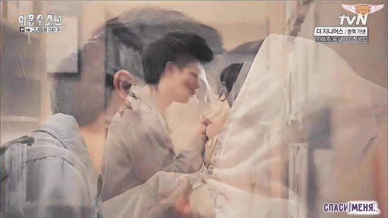 [RUS SUB] [FMD] MinGoo (Сончжэ) SooAh @ tvn Drama Nine Boys (Darin - Only You Can Save Me) (рус.саб)