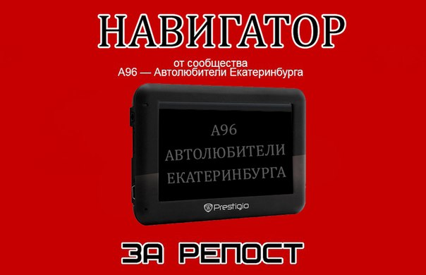 prestigio 5250bt инструкция