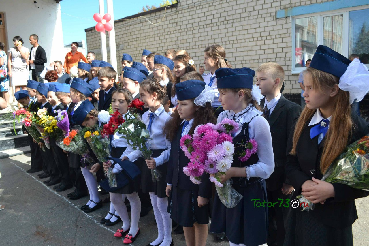 1 сентября в Старокулаткинской средней школе №1