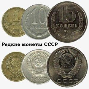 Старинные монеты продать в чебоксарах металлоискатели aka