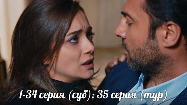 Война роз турецкий сериал смотреть онлайн с русской озвучкой
