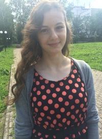 Тамара Белякова