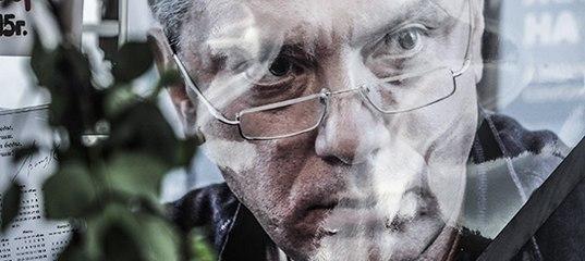 Роскомнадзор попросил СМИ избегать экстремизма после убийства Немцова