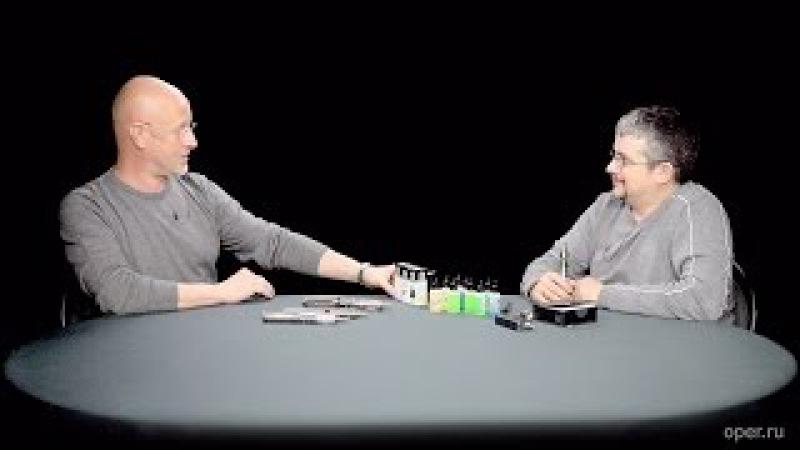 Разведопрос: инженер Сергей Новиков про электронные сигареты