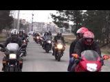 МотоКлуб  LIVE TO RIDE (Борисов). Открытие сезона 2015