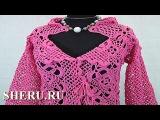 Нарядный яркий пиджак крючком Урок 70 часть 1 из 2 Crochet Jacket For Women