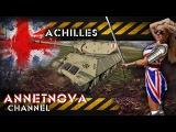 Achilles - Hellcat'у противовес
