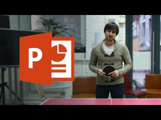 10 очень полезных лайхаков по работе с Microsoft Powerpoint