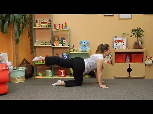 Упражнения для беременных с 1 по 20 неделю