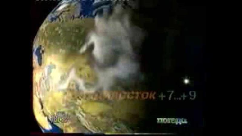 Прогноз погоды (НТВ, 1996-1997) Полная версия