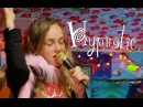 ZELLA DAY - Hypnotic (Live in Austin, TX 2015) JAMINTHEVAN