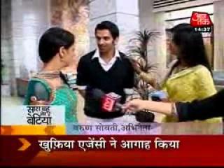 Is Pyaar Ko Kya Naam Doon (Arnav, Khushi & Anjali) SBB 18th October 2011