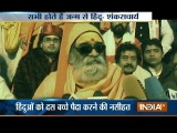 India TV News Ankhein Kholo India January 18, 2015
