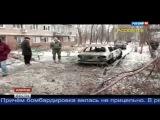 Новости России 19 01 2015 Донецк город призрак люди в страхе